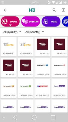 تطبيق HD Streamz apk لمشاهدة المباريات والقنوات الرياضية المشفرة وباقة بين سبورت