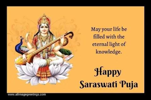 Saraswati Puja/ Vasant Panchami 2021: Date, Time and Shubh Muhurat of Saraswati Puja/Wishes, Messages, Quotes, Greetings, Images, Facebook and Whatsapp status