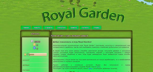 royal garden game - Ферма с выводом денег