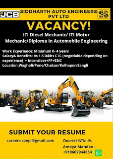 Siddharth Auto Engineers Pvt Ltd Maharashtra Organize Online Campus Drive for Diploma in Automobile / Mechanical Engineering Pass-out Students