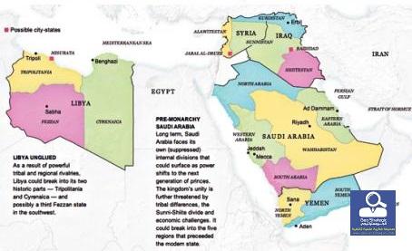 العرب أمام تحديات الفيدرالية والانفصال
