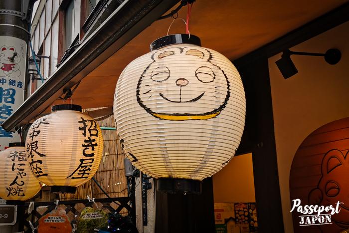 Lanternes, Yanaka, Tokyo