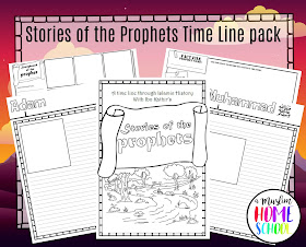Stories of the Prophets time time line story pack