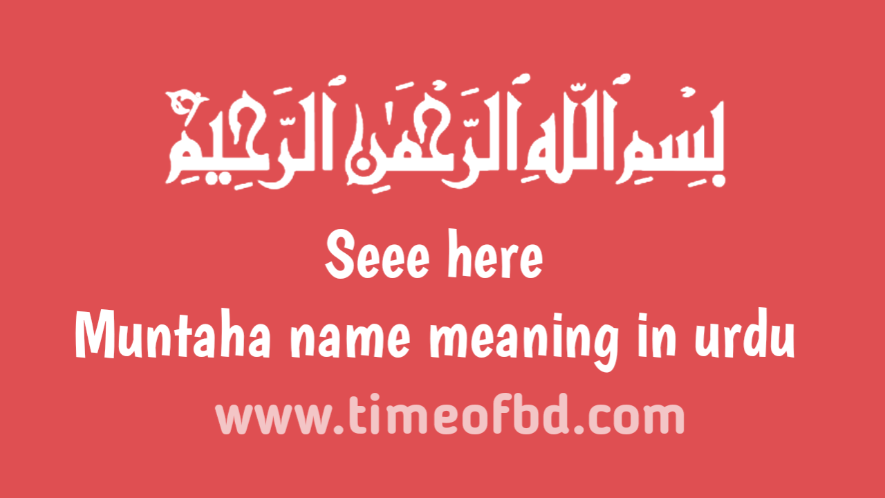 Zoya name meaning in urdu, زویا نام کا مطلب اردو میں ہے