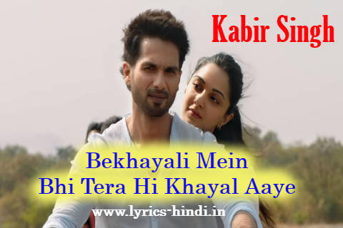 Bekhayali-Lyrics-in-Hindi