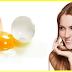 تبييض البشرة بصفار البيض فقط...وصفات ستذهلك !!!