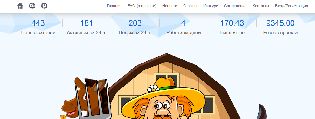 Mymrfarmer.ru – Отзывы, развод, платит или лохотрон? Информация!