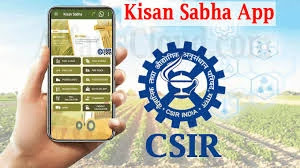 Kisan Sabha, Kisan Sabha app, Kisan Sabha farmers app, csir, what is Kisan Sabha, upsc, ssc, bank, study news, current affairs 2020, OVID-19,CORONAVIRUS,AGRICULTURAL SUPPLY CHAIN,CSIR_CRRI,ICAR,KISAN SABHA APP,