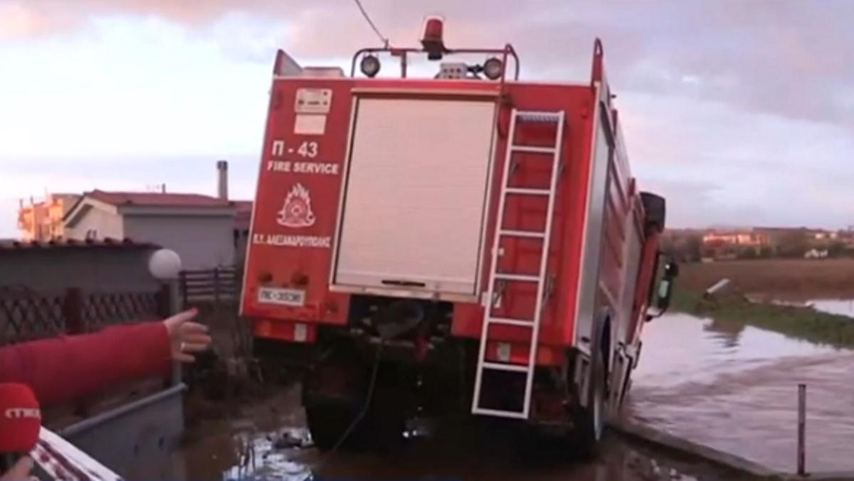 Εδώ πνίγηκε ο 46χρονος πυροσβέστης – Εικόνες από το σημείο της τραγωδίας [ΒΙΝΤΕΟ]