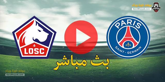 نتيجة مباراة باريس سان جيرمان ونادي ليل اليوم 17 مارس 2021 في كأس فرنسا