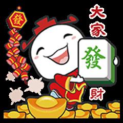 Bonus Winner: Mahjong