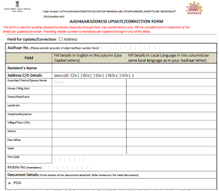 Address correction form
