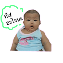 PunPun Sri(Baby version)