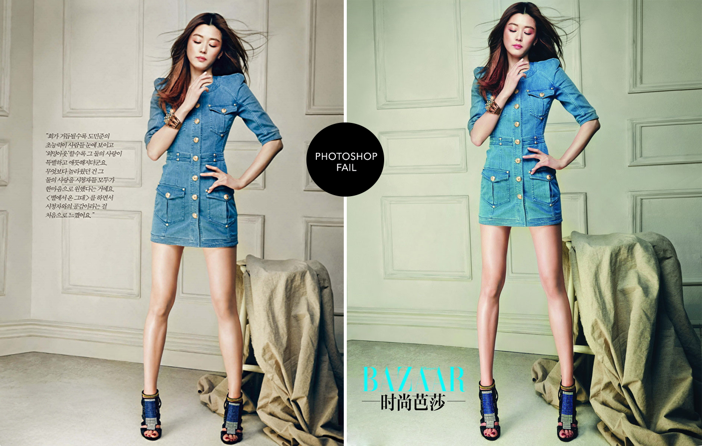 Jun Ji Hyun Photoshop