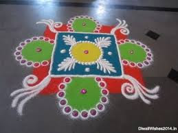 Simple Rangoli Designs For Diwali For Kids
