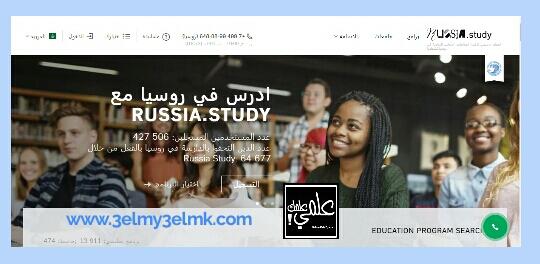 منحة الحكومة الروسية للدراسة فى روسيا بالمجان | تعرف على التفاصيل والشروط والتسجيل فى المنحة الروسية