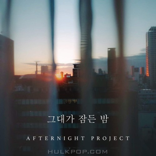 Afternight Project – Sleepless – Single