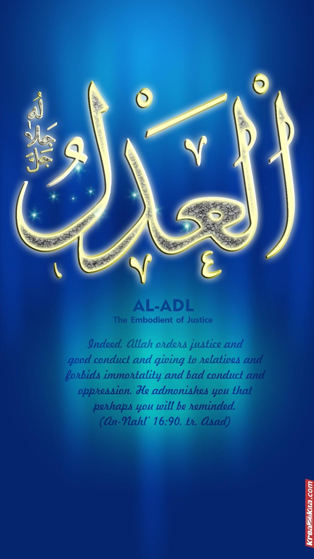 Al Adl Asmaul Husna : asmaul, husna, Wallpaper, Design, ASMAUL, HUSNA