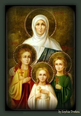 Οι τρείς μάρτυρες θυγατέρες μαζί με τη μητέρα τους αγία Σοφία είναι πολύ αγαπητές και η τιμή τους πολύ διαδεδομένη τόσο στην Ορθόδοξη Ανατολή