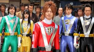 Engine Sentai Go-onger: Boom Boom! Bang Bang! GekijōBang!! - VietSub