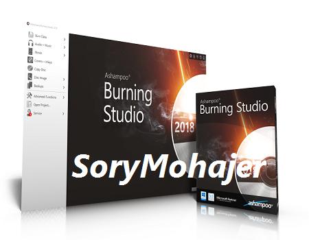 تحميل عملاق حرق الاسطوانات وملفات الــISO  برنامج Ashampoo Burning Studio