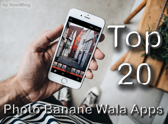 Photo Banane Wala Apps