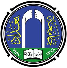 الدراسة المسائية | جامعة بغداد
