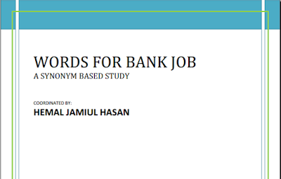 Words For Bank -By- Hemal Jamiul Hasan