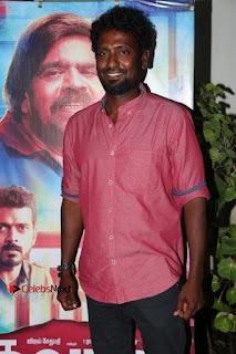 Kavan Tamil Movie Press Meet Stills  0006.jpg
