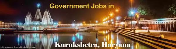 Government Jobs Kurukshetra