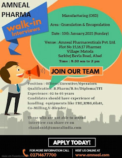 ITI, Diploma, B.Sc, B.Pharm Walk In Interview For Various Position in Amneal Pharmaceuticals Pvt. Ltd.