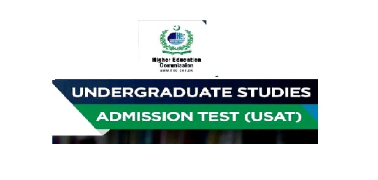 HEC Undergraduate  Studies Admission Test 2021- Apply Online
