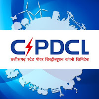 Chhattisgarh State Power Holding Company Limited, CSPHCL, Chhattisgarh, cspdcl, Linemen, 10th, freejobalert, Hot Jobs, Latest Jobs, cspdcl logo
