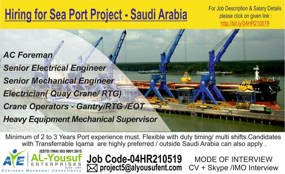 HIRING FOR SEA PORT PROJECT SAUDI ARABIA