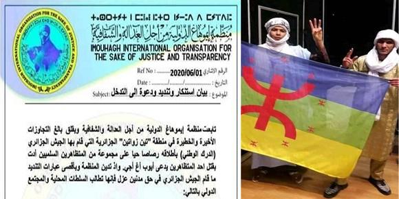الطوارق تين زاوين الجزائر