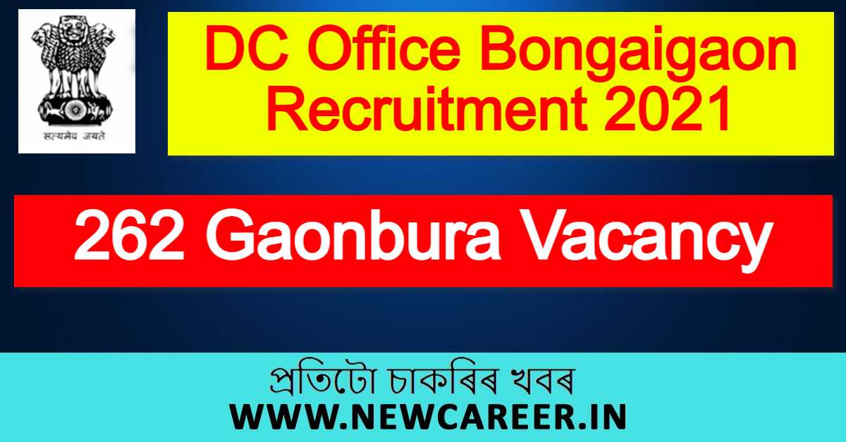 DC Office Bongaigaon Recruitment 2021 : Apply For 262 Gaonbura Vacancy