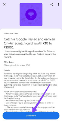 Google Pay On Air Offer Get 10₹ - 1000₹ Free.