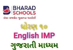 Std 10 English Imp. For Board Examination 2021 For Gujarati Medium Student