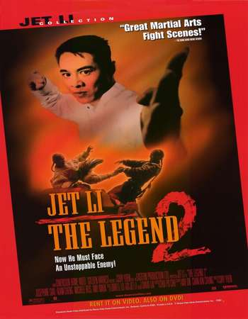 Poster Of The Legend II 1993 Dual Audio 720p BRRip [Hindi - English] Free Download Watch Online
