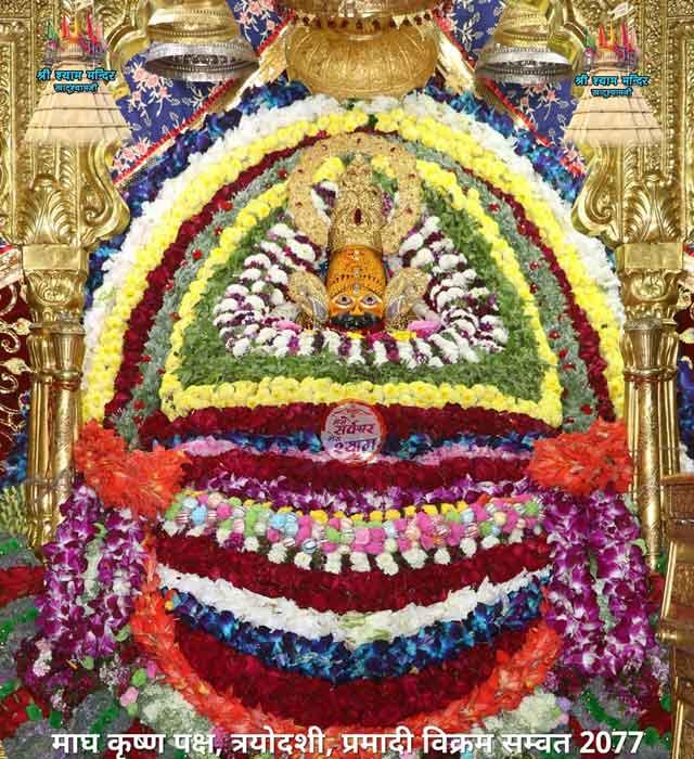 khatushyamji khatu darshan 9 feburary 21