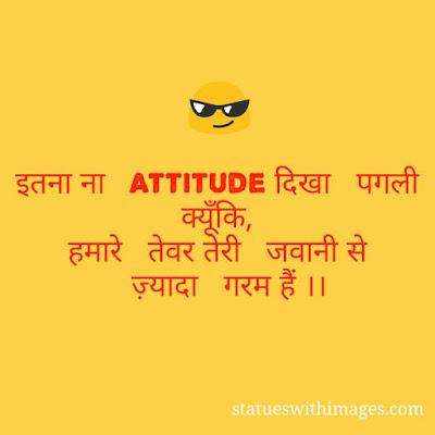 pagli attitude status,attitude boy hindi