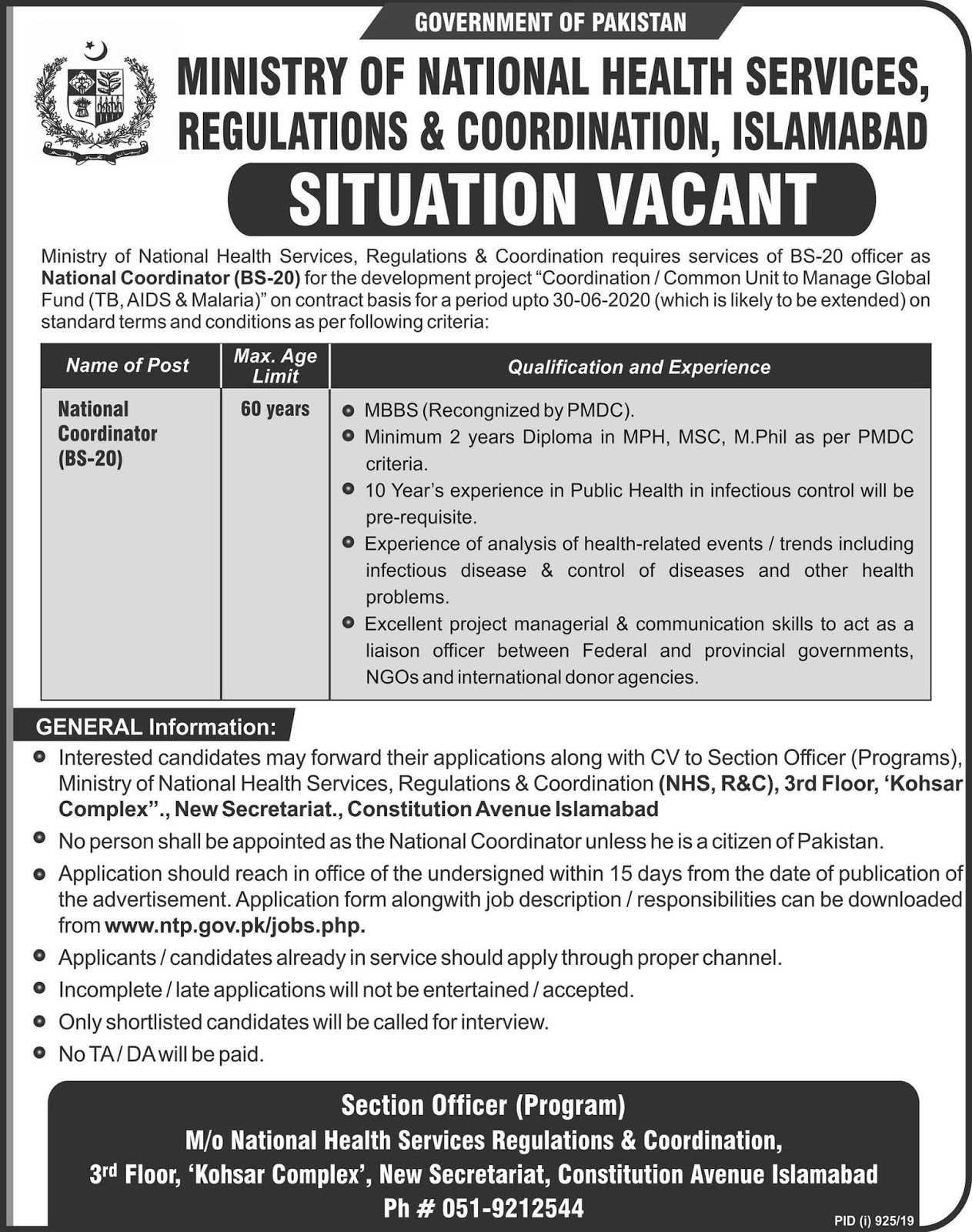 Advertisement for the Ministry of National Health Services Jobs