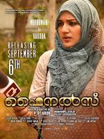 muthumani, finals malayalam movie, mallurelease