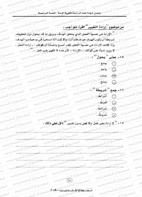 02-Arabic2019-2020_011