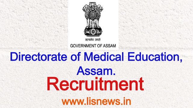Recruitment of Librarian, Deputy Librarian and Library Assistant at Lakhimpur Medical College & Hospital, North Lakhimpur