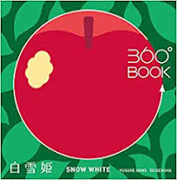 https://lachroniquedespassions.blogspot.com/2018/10/snow-white-360-book-de-yusuke-oono.html