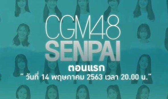 cgm48 senpai ais play