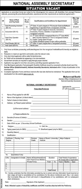 national-assembly-secretariat-jobs-2020-application-form