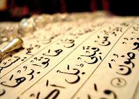 Kur'an-ı Kerim Sureleri 47 inci Ayetler Ayetleri Meali 47. Ayet Oku