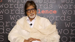 Amitabh bachchan poems in hindi